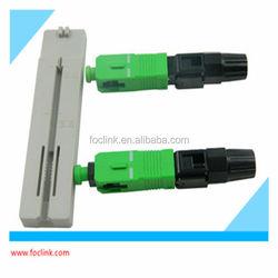 FTTH SC/APC Fast connector,fiber optical quick connector,quick connect hose coupling