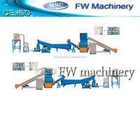 used ldpe film washing recycling line/machine