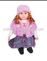 2013 newest hot sell 24 inch music dolls in chennai