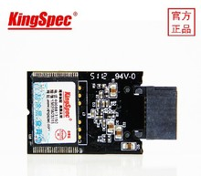 KingSpec big capacity 1GB vertical 1 channel SATA DOM SSD with power cable DISK ON MODULE