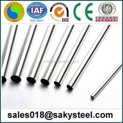 flexible vibrator pipe