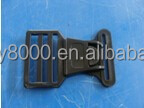 fashion plastic bag buckle for bags and suicase(DN-12X)