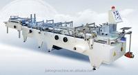 ZH-800G/8880G/1000G automatic small box folder gluer machine for corrugated cardboard box