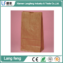 2015 yiwu New product plain recycled without handle craft strong brown Kraft paper bags grocery bags