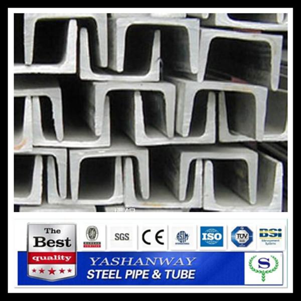 ysw2015熱い販売のc型チャンネル鋼、 アルミニウムチャネルの価格