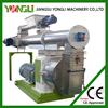 Yongli patent hoem animal feed pellet machine