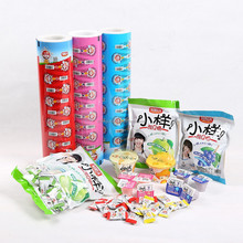 JC bread candy/sugar laminated packaging film/bags,food grade chinese cpp wrap film