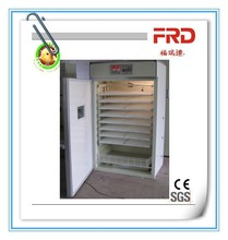 FRD-1584 Small size Temperature Humidity Controlled Poultry Egg Incubator for ostrich chicks Eggs With CE approved