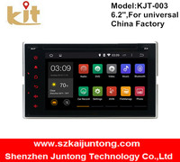 Auto radio 2 din hd touch screen car dvd player with gps bt dvd