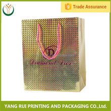 China products Simple Design kraft paper sandwich bag,brown kraft bags,recycle kraft paper bag