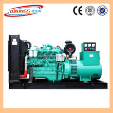Yuchai genset 100kva, with diesel engine brushless alternator