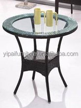 Small Round Rattan/Wicker Coffee Table with Glass Top