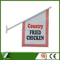 Hanging advertising pvc banner wall flag