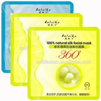 hot sale collagen crystal facial mask whitening+mositurizing+pore minumizing+collagen with good quanlity