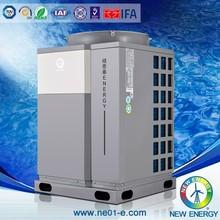 Big heating capacity 3.4kw air source heat pump all in one energy-efficient pump