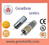 /product-gs/12v-24v-low-speed-high-torque-dc-gearbox-gear-motor-1837447082.html