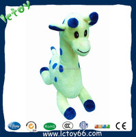 cute plush walking horse toy