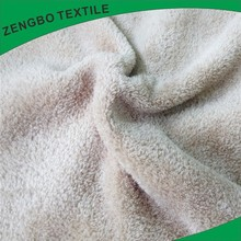 100% Polyester Coral Fleece Fabric Plain Dyed for Blankets