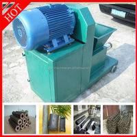 small rice husk briquettes production line price briquette extruder machine price 008618337198727