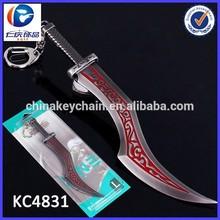 compras en línea personalizada las armas llavero espada