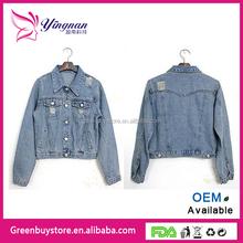 Korean Women Jeans Coat Frayed Denim Jacket