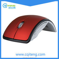 Best Promotional Foldable Mouse 2.4G Arc Folding Wireless Mouse