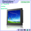 Bestview Fanless Embedded open frame optional 15 inch Industrial Resistive/capacitive touch panel All in one PC