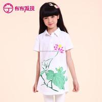 high quilty children t shirt sweet new printed children girl t shirt