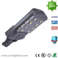 160W high power 2015 new design Inteligent waterproof aluminum alloy module LED Street Light