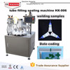 Toothpaste Medical Ointment Ultrasonic Tubes Filling Sealing Machine