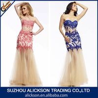 2014 Innovative Appliqued Beads Working See Through Corset Tulle Indian Prom Dresses
