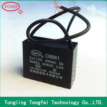 High Quality high stability hot sale CBB61capacitor 2015