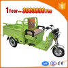 white electric battery operated three wheel vehicle for adults