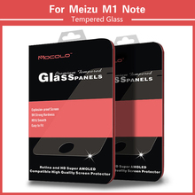 Cell Phone Accessories 9h 0.33MM Glass Screen Protector For Meizu M1 Note