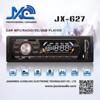 wholesale cheap auto car radio/audio/car usb player--JX627