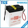 12v 2ah motorcycle battery mini motorcycle battery with price of lead acid battery