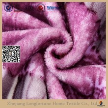 Throw Serape Mexican Flannel Fleece Blanket