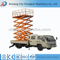 Low maintain cost used car scissor lift for sale