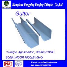 Factory main product PVC Gutters ,PVC Downspout,Rain Gutters