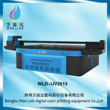 WLD-UV2513 Flatbed 3d printer machine