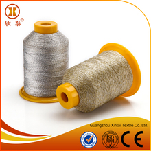 polyester air textured yarn from china spinning textile factory