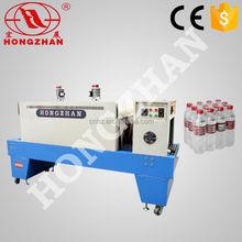 Hongzhan SM4535 PP PE POF PVC shrink film thermal stretch film heat plastic film wrapping machine