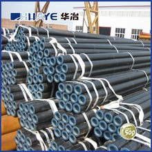 spiral welded seamless tube mild steel pipe with pvc sheet