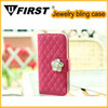 2014 Latest design fashion jewelry bling case for iPhone 6
