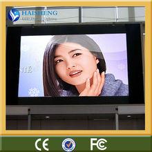 P12.5 vídeo de exhibir un cartel de pared llevada al aire libre