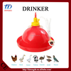 Multifunctional plastic pet drinker with high quality