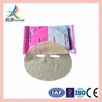 Beauty products silicone face mask/skin care facial mask raw material jumbo roll manufacturer