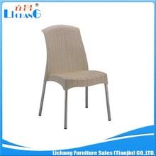 Plastic Garden Chair Wicker