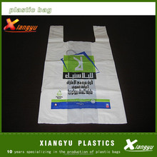 HDPE recyclable plastic laundry t shirt bag