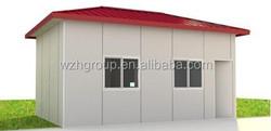 pre fabricated house, pre made houses, chinaprefab houses/ one bedroom prefabricated house
